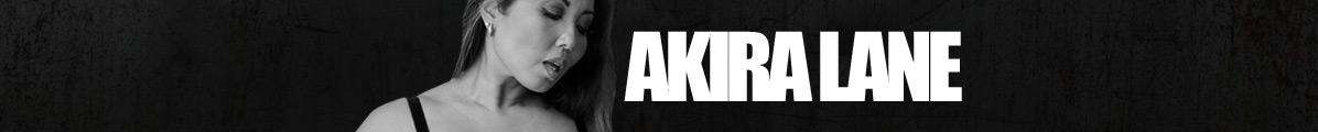 Akira Lane